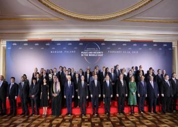 حماس تستنكر المشاركة العربية في وارسو بجانب قادة إسرائيل