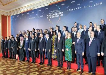 اتحاد علماء المسلمين يستنكر مؤتمر وارسو: التطبيع ليس حلا
