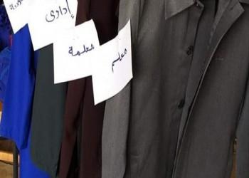 زي موحد لمعلمي مصر.. لواء جيش وراء الفكرة والوزارة تتبناها