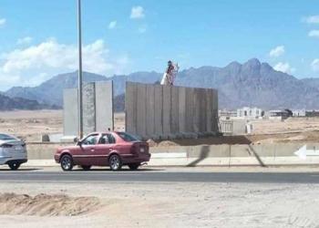 مصر تشيد جدارا حول شرم الشيخ.. ومسؤول يوضح السبب