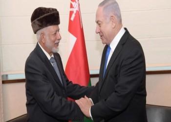عُمان تشترط قيام دولة فلسطينية مستقلة للتطبيع مع إسرائيل