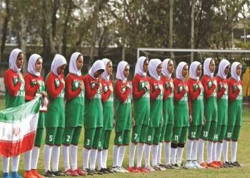سيدات إيران قد ينسحبن من تصفيات الأولمبياد بسبب إسرائيل