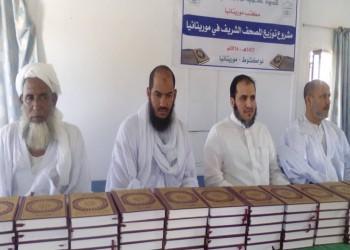 السلطات الموريتانية تغلق جمعيتين محسوبتين على جماعة الإخوان