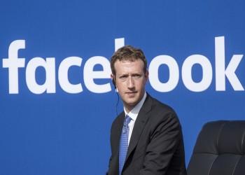 احترس.. الإساءة لزوكربيرغ وفيسبوك تجعلك هدفا للتعقب