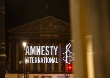 العفو الدولية تدعو لإدانة استخدام عقوبة الإعدام بمصر