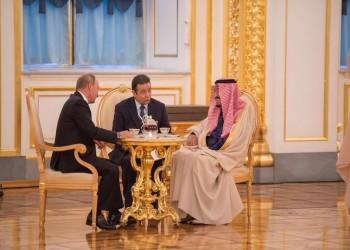 الكرملين: روسيا والسعودية ستواصلان التعاون بأسواق الطاقة