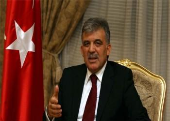 صحيفة تركية: عبدالله غول يجهز لحزب جديد يعارض أردوغان