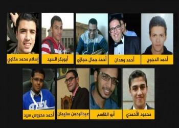 هؤلاء الذين أعدموا في قضية مقتل النائب العام المصري
