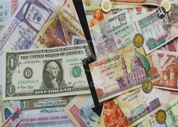 أي العملات أفضل من حيث الاستثمار؟