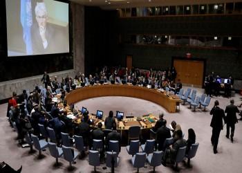 مجلس الأمن يطالب بتنفيذ فوري لأولى مراحل اتفاق الحديدة