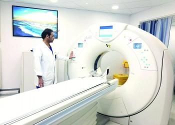 السعودية تكتشف تسربا إشعاعيا في 5 مستشفيات خلال 2019