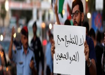 صحيفة إسرائيلة: السعودية والإمارات والبحرين على رأس الدول المطبعة