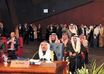 أمير الكويت يدعو لدور أوروبي أكبر تجاه القضية الفلسطينية