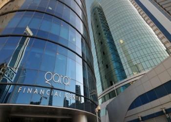 مركز قطر للمال يبحث الاستثمار مع 120 شركة ألمانية