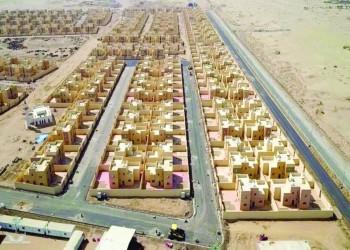 إعفاء 26 ألف سعودي من ضريبة القيمة المضافة للمسكن الأول