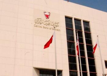 توقعات بحرينية بتراجع عجز الميزانية لـ1.6 مليار دولار في 2020