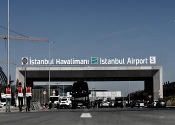 تأجيل تشغيل مطار إسطنبول بالكامل إلى 7 أبريل