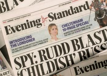 مخاوف بريطانية بشأن شراء سعودي لحصة بصحيفة لندنية مؤثرة