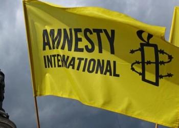 التقرير السنوي للعفو الدولية يهاجم السلطات الإماراتية والبحرينية