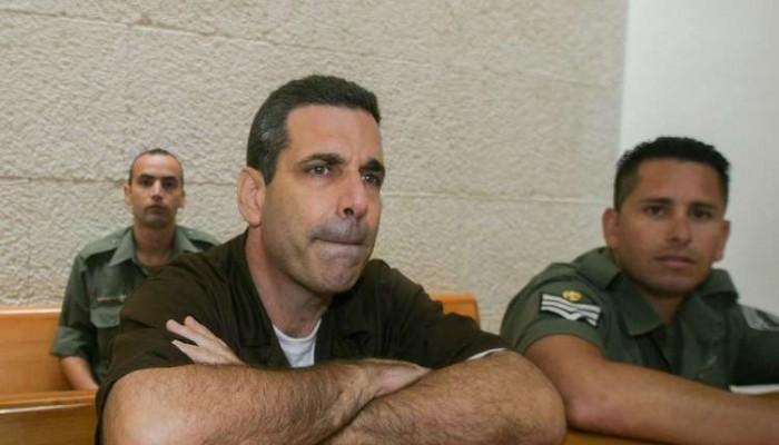 بتهمة التجسس لصالح إيران.. السجن 11 عاما لوزير إسرائيلي سابق