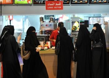 السعودية تبدأ خطة لتوطين قطاع المطاعم والمقاهي