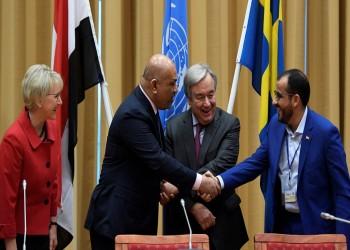 اليمن.. توقف تطبيق اتفاق السلام بالحديدة دون أسباب واضحة