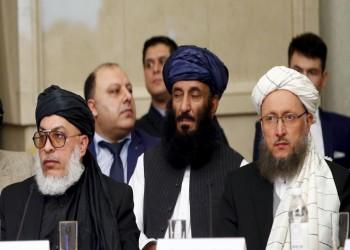 مفاوضات طالبان وأمريكا بقطر الأكثر تفصيلا