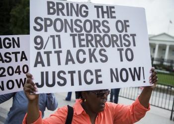 """بموجب """"جاستا"""".. محكمة أمريكية تنظر تورط السعودية بهجمات 11 سبتمبر"""