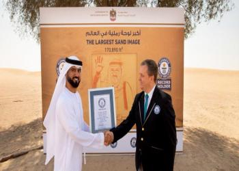 هدية الإمارات للكويت في عيدها الوطني تدخل موسوعة غينيس