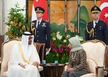 رئيسة سنغافورة تستقبل بن زايد