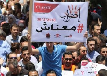 الليبراليون والمحافظون في الأردن