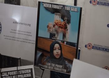 جدل في أمريكا بعد ملصق يربط إلهان عمر بهجمات 11 سبتمبر