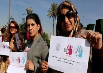 عندها حق.. حملة لمحاربة العنف ضد المرأة في العراق