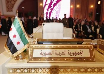 رفض أمريكي لإعادة الدول العربية علاقاتها مع نظام الأسد