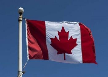 كندا تختفي من خريطة الابتعاث الدراسي بوزارة التعليم السعودية