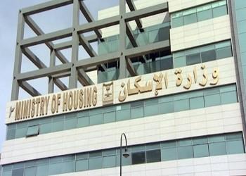 إعفاء 30 ألف سعودي من ضريبة القيمة المضافة للمسكن الأول