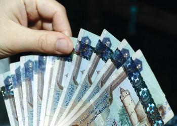الإمارات.. التضخم داخل النطاق السالب لأول مرة منذ 2017