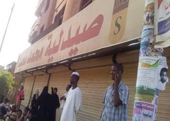 إضراب السودان.. الصيادلة والأطباء في المقدمة