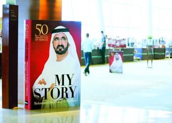 رايتس ووتش تنتقد الإمارات: تستضيف مهرجانا أدبيا وتقمع الحريات
