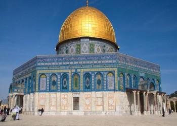 علماء المسلمين يطالب بتخصيص خطبة الجمعة المقبل لدعم القدس