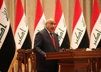 حكومة العراق تؤكد قانونية بقاء قوات أجنبية على أراضيها