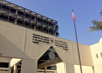 البحرين تنفي وفاة سجين مغربي نتيجة التعذيب أو الإهمال