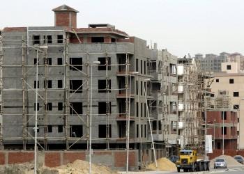 عقارات مصر الاستثمار الأفضل بالمدى القصير.. والسعودية للطويل
