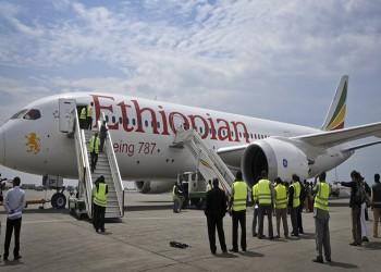 تحطم طائرة ركاب إثيوبية على متنها 157 شخصا