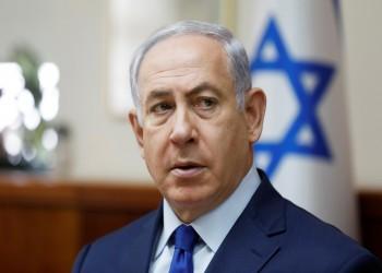 نتنياهو: إسرائيل هي دولة الشعب اليهودي فقط