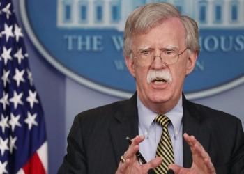 مستشار ترامب: تهديد تنظيم الدولة لا يزال قائما