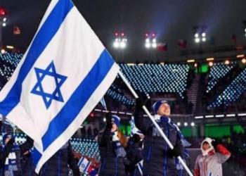 وفد رياضي إسرائيلي يشارك في بطولة أولمبياد أبوظبي