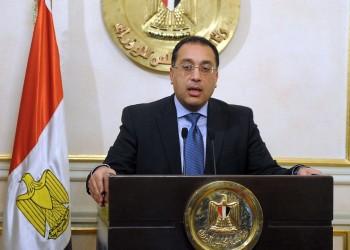 الحكومة المصرية تؤكد تحقيق نمو اقتصادي بنسبة 5.4%