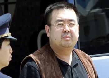 ماليزيا تفرج عن المتهمة بقتل شقيق زعيم كوريا الشمالية