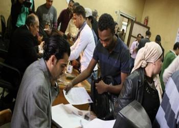 إحالة 250 موظفا مصريا للنيابة تعاطوا مواد مخدرة
